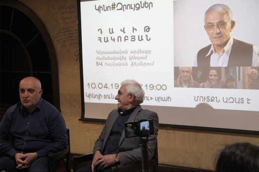 The masterclass of loved actor Davit Hakobyan